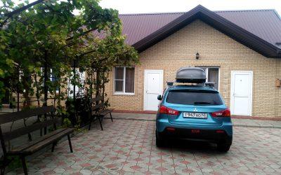Гостевой дом №9